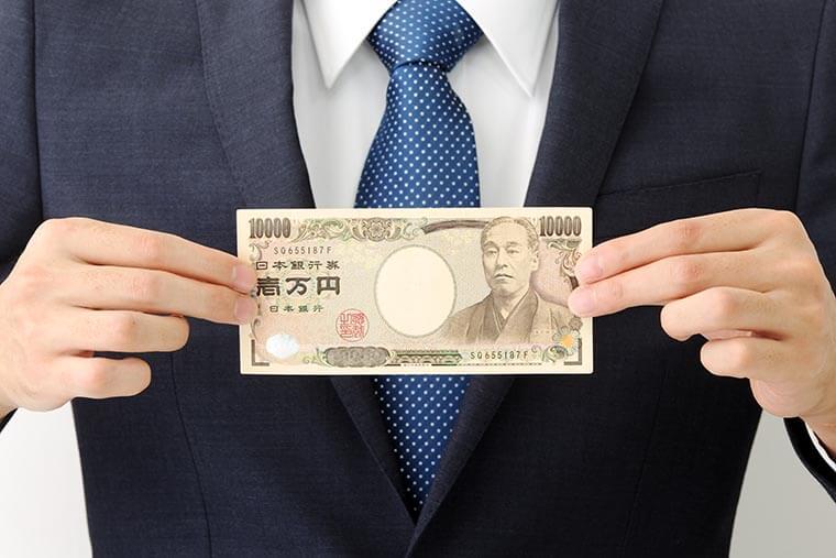 一万円キャッシング